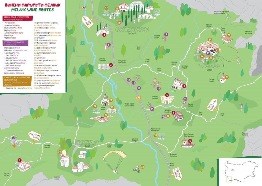 Карта на виното в мелнишкия регион