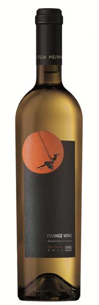 Orange Wine 2016 - Оранжево вино 2016