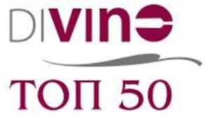 Divino Top 50 logo