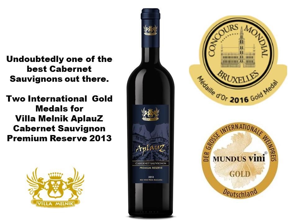 Gold from Concours Mondial de Bruxelles