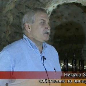 Вила Мелник Бразди БНТ1