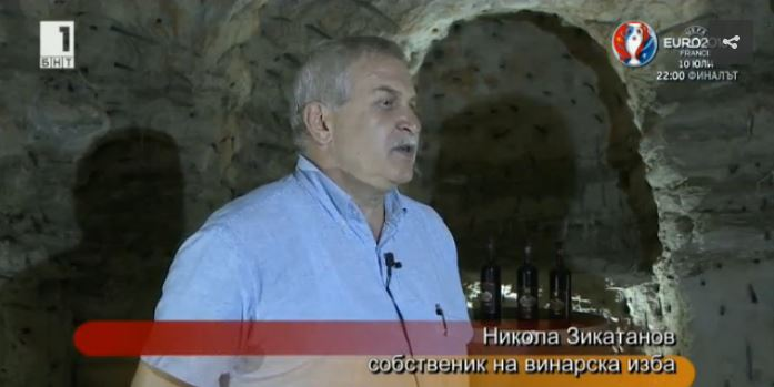 Вила Мелник по Бразди, БНТ1