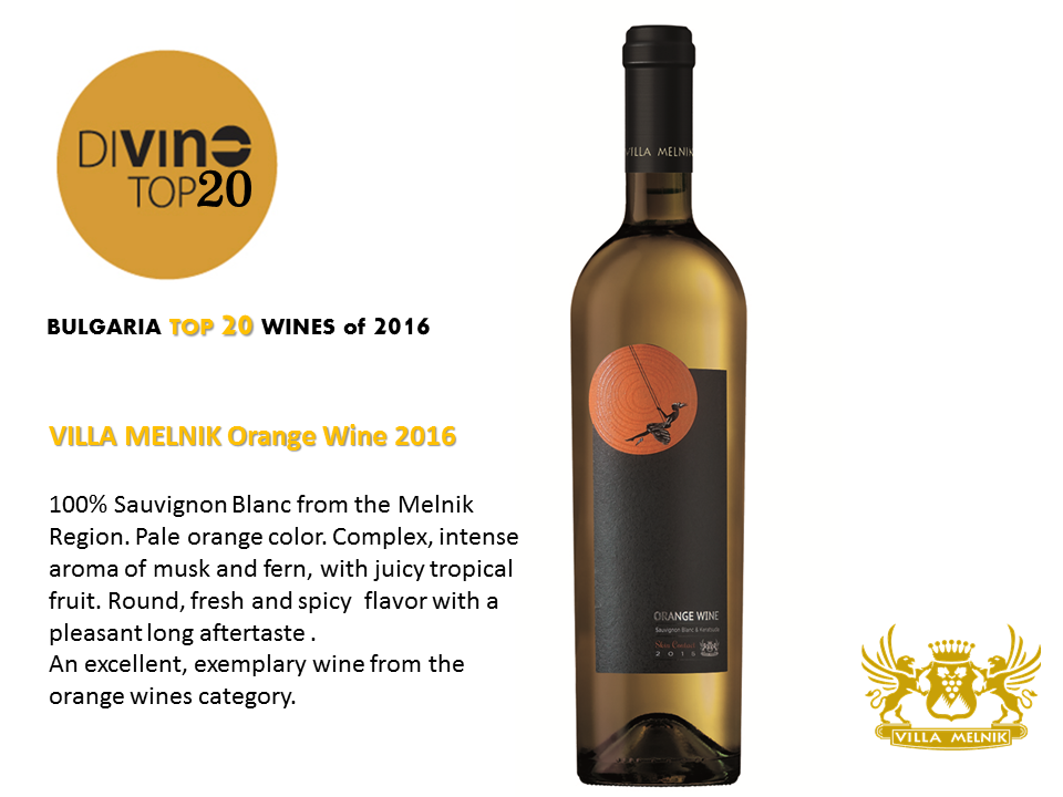 Villa Melnik Orange Wine Ranked TOP 20 Bulgarian wine