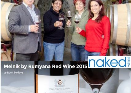 Melnik by Rumyana Produced by Villa Melnik now available at NakedWines.com
