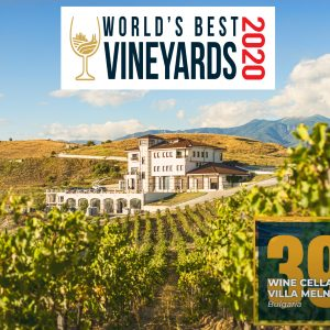 Villa Melnik Winery Bulgaria in TOP 50 World's Best Vineyards 2020